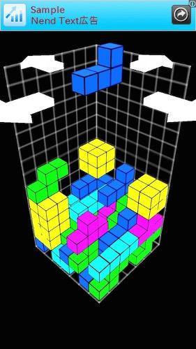 block3d