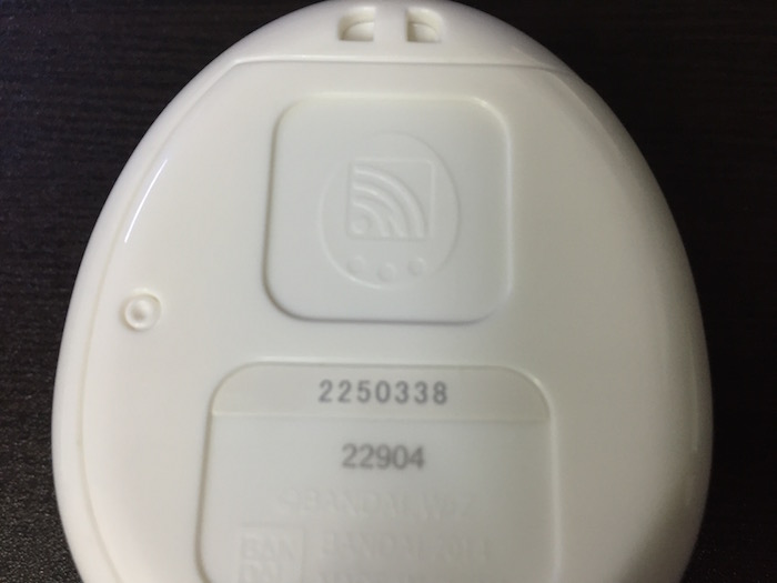 NFC対応!?