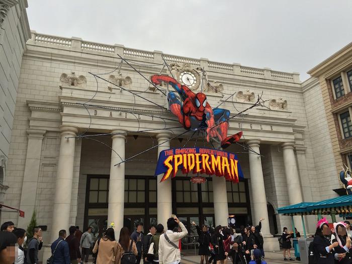 アメージング・アドベンチャー・オブ・スパイダーマン・ザ・ライド 4K3Dの入場ゲート