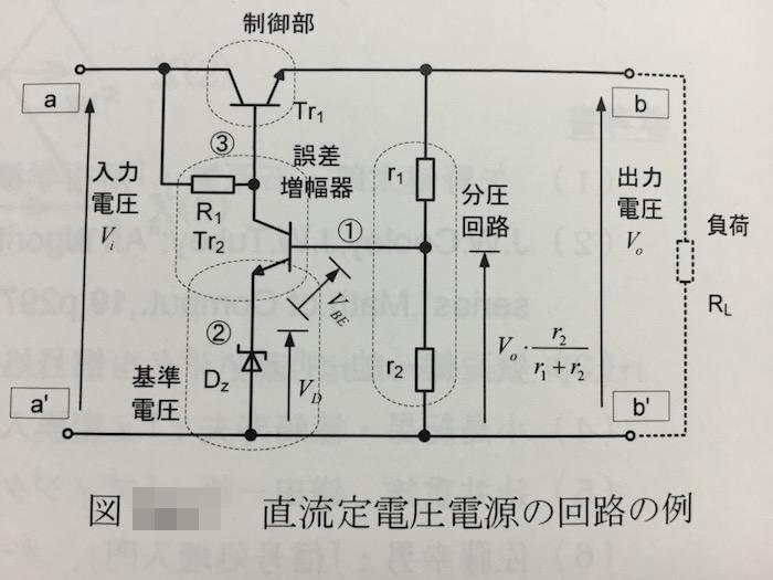直流定電圧電源の回路の例