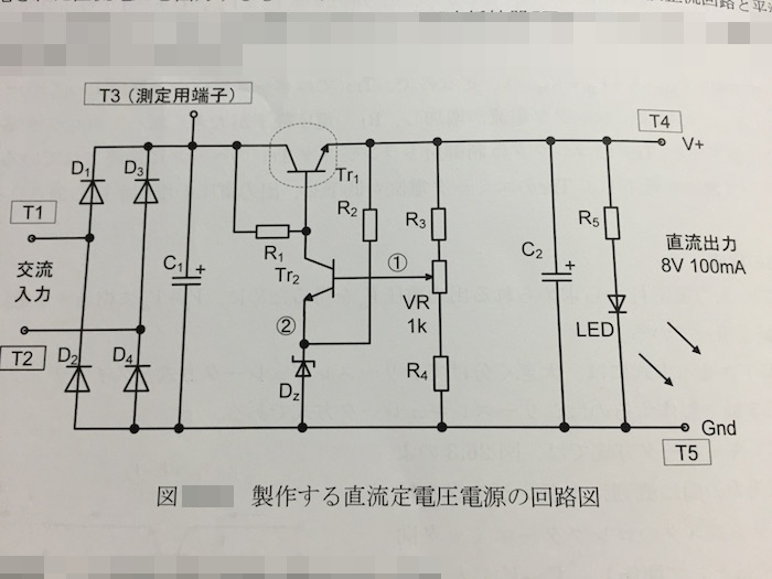 作製した直流定電圧電源の回路図
