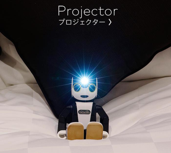 RoBoHoN(ロボホン)のプロジェクター