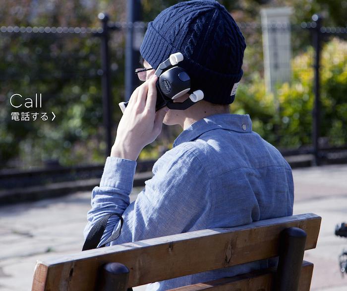 RoBoHoN(ロボホン)の電話の仕方