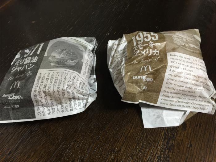 「1971炙り醤油ジャパン」と「1955スモーキーアメリカ」