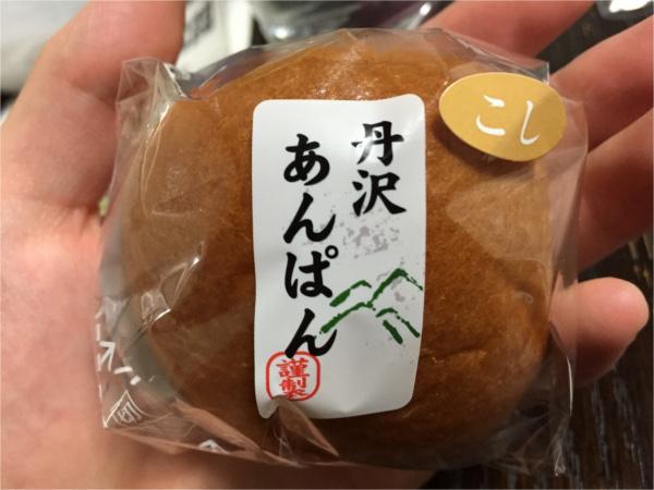 オギノパンで土産にあんぱんを買いました