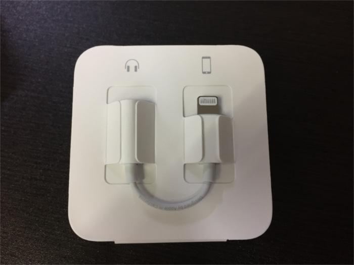 iPhone7に付属している変換コネクタ