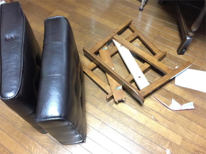 1人掛けのソファー