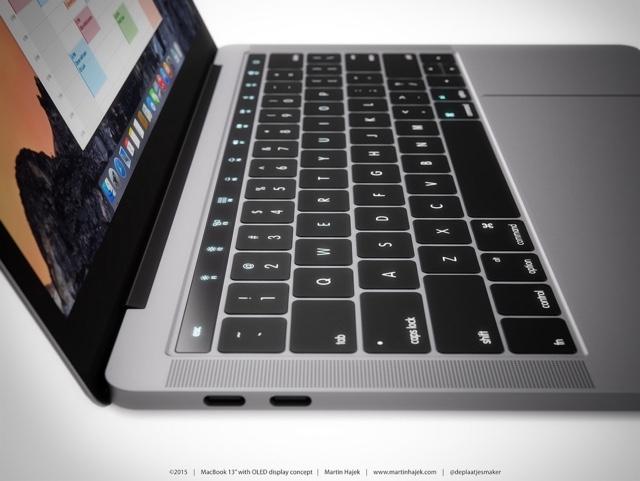 新型MacBook Pro (2016) のコンセプト画像