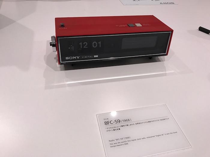 8FC-59(ソニー)