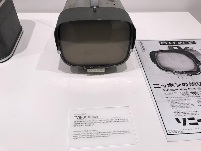 トランジスタテレビ(ソニー)