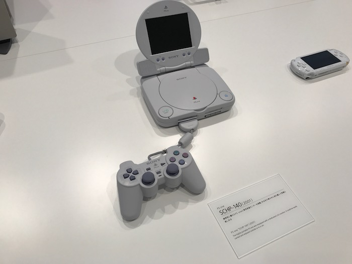 PS one(液晶付き)(ソニー)