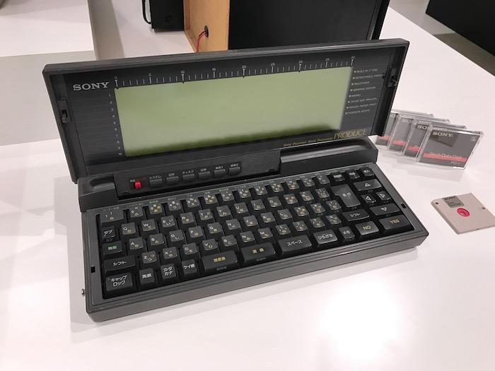 ワードプロセッサー その2