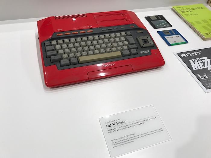 MSX(ソニー)