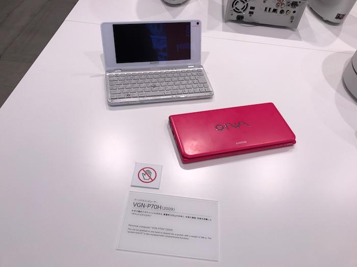 小型パソコン(ソニー)