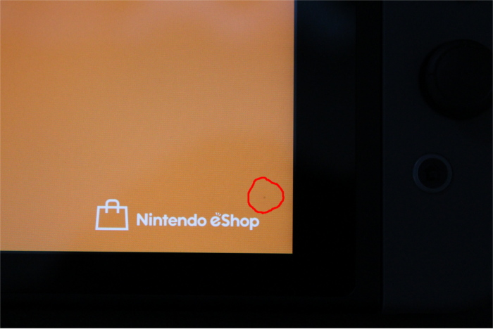 Nintendo Switch のドット抜け
