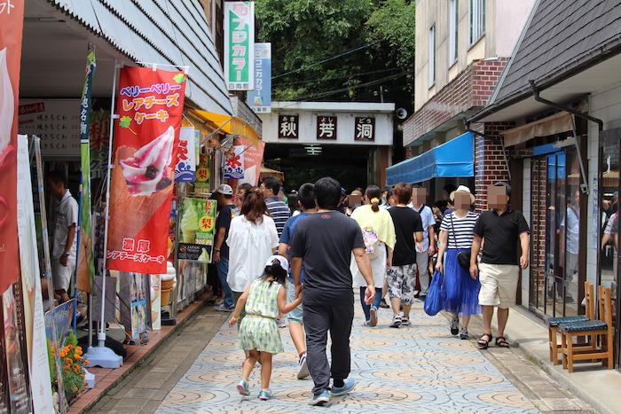 山口県旅行 2017
