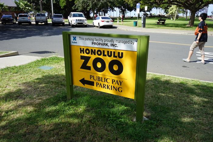 ハワイ旅行 2018