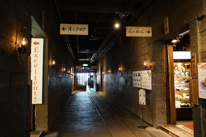 北海道 旅行 2019