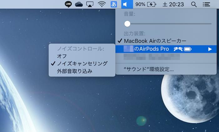 Mac AirPods Pro
