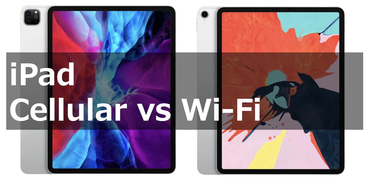 iPad Cellular vs Wi-Fi